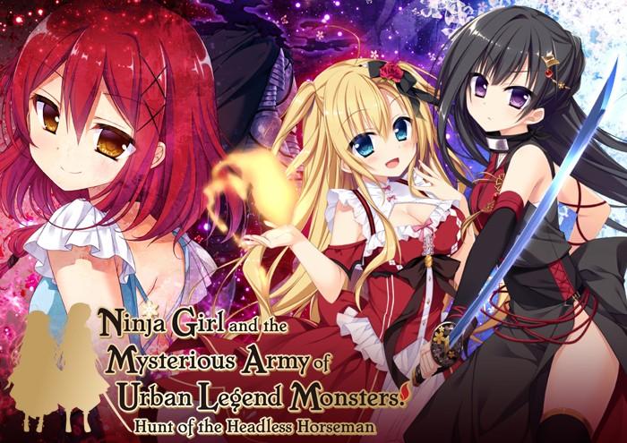 (同人ゲーム)[190628] [Code:jp] Ninja Girl and the Mysterious Army of Urban Legend Monsters! ~Hunt of the Headless Horseman~ (Japanese/English) (Visual Novel) [1047878]