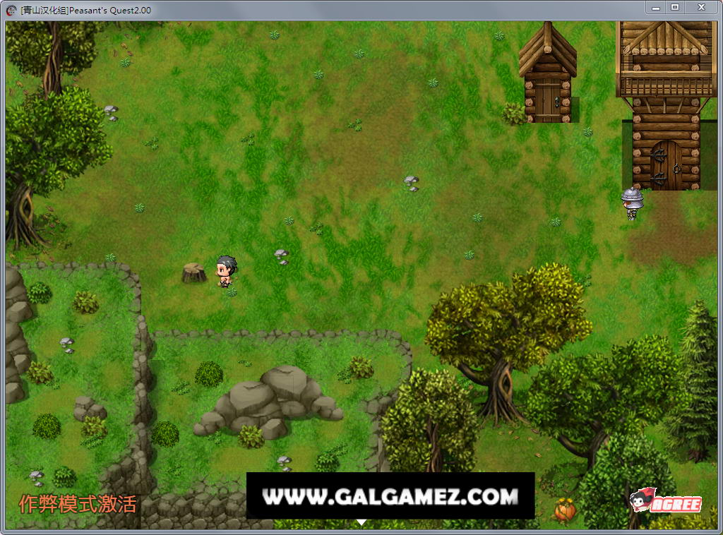 农民的追求:Peasant's Quest V2.2.1 精修完整汉化版