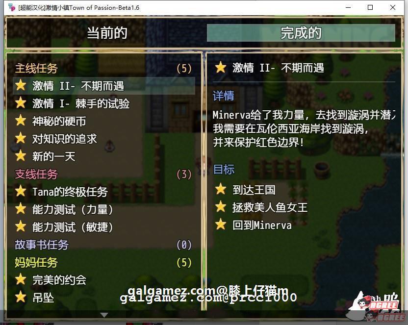 [2D欧美RPG/青山汉化/动态]激情小镇 V2.32 精翻汉化版+全CG[百度][2月更新/1.2G] 6
