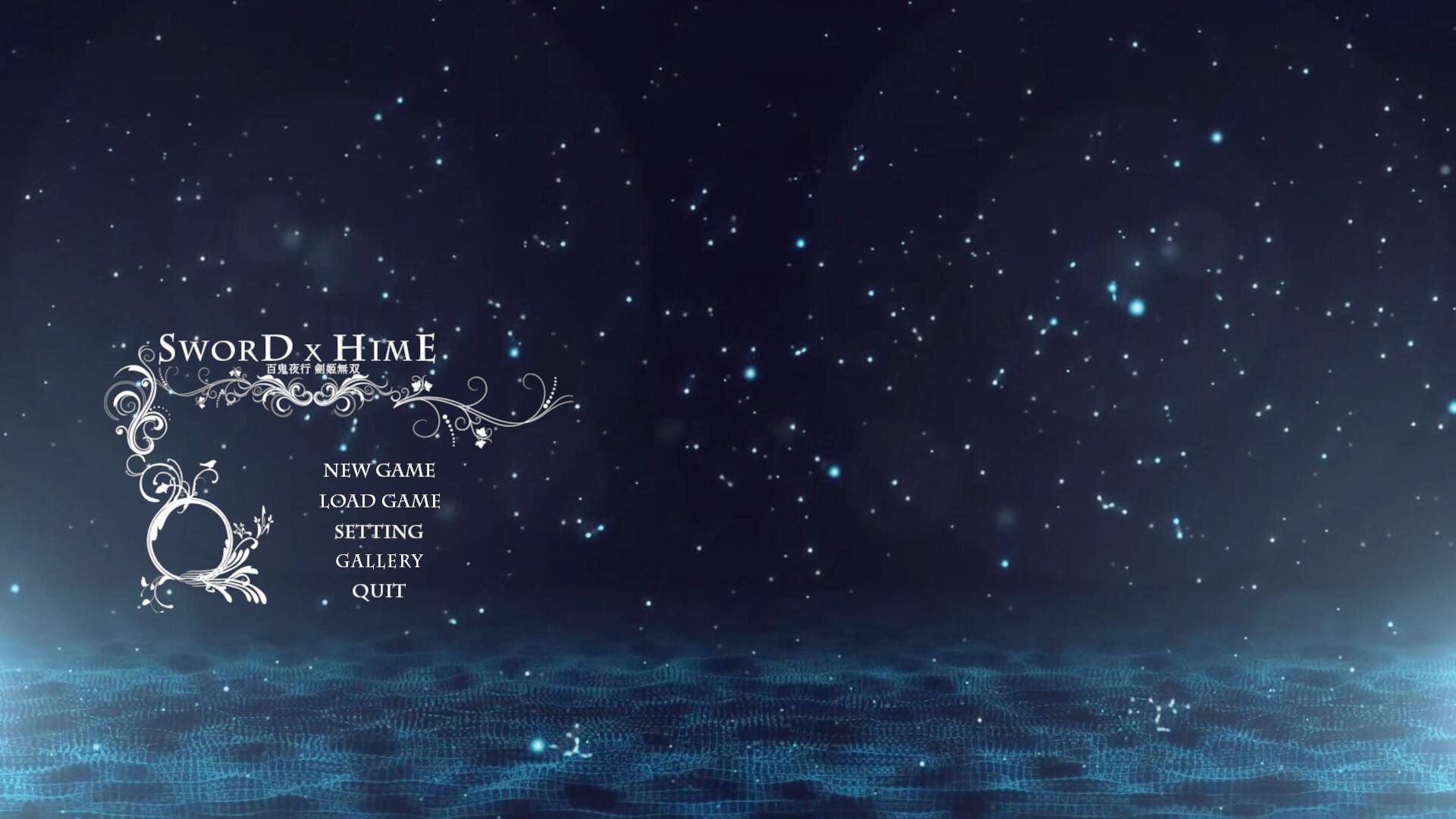 【极品ACT/中文】SwordxHime剑姬无双V1.12 官方中文步兵版/付全存档【8G/更新/全CV】 2