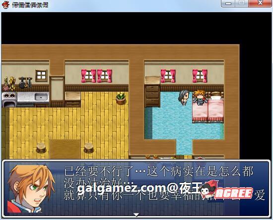 【超重扣RPG汉化肉体改造】银魔姬!精翻汉化完结版【300M】 3