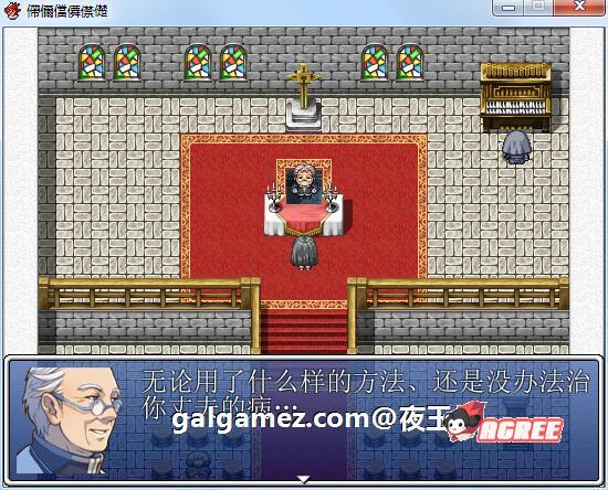 【超重扣RPG汉化肉体改造】银魔姬!精翻汉化完结版【300M】 4