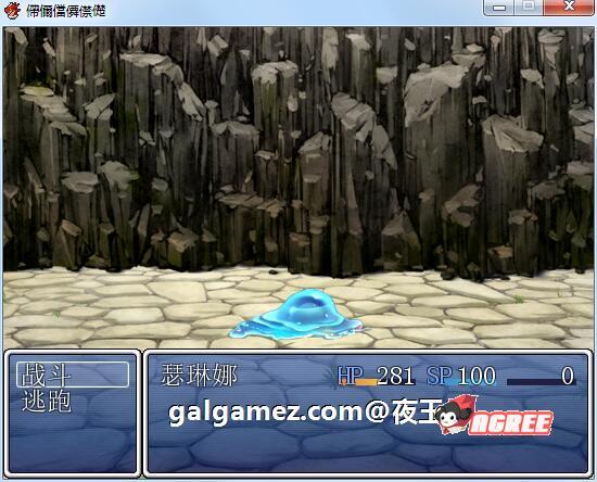 【超重扣RPG汉化肉体改造】银魔姬!精翻汉化完结版【300M】 6
