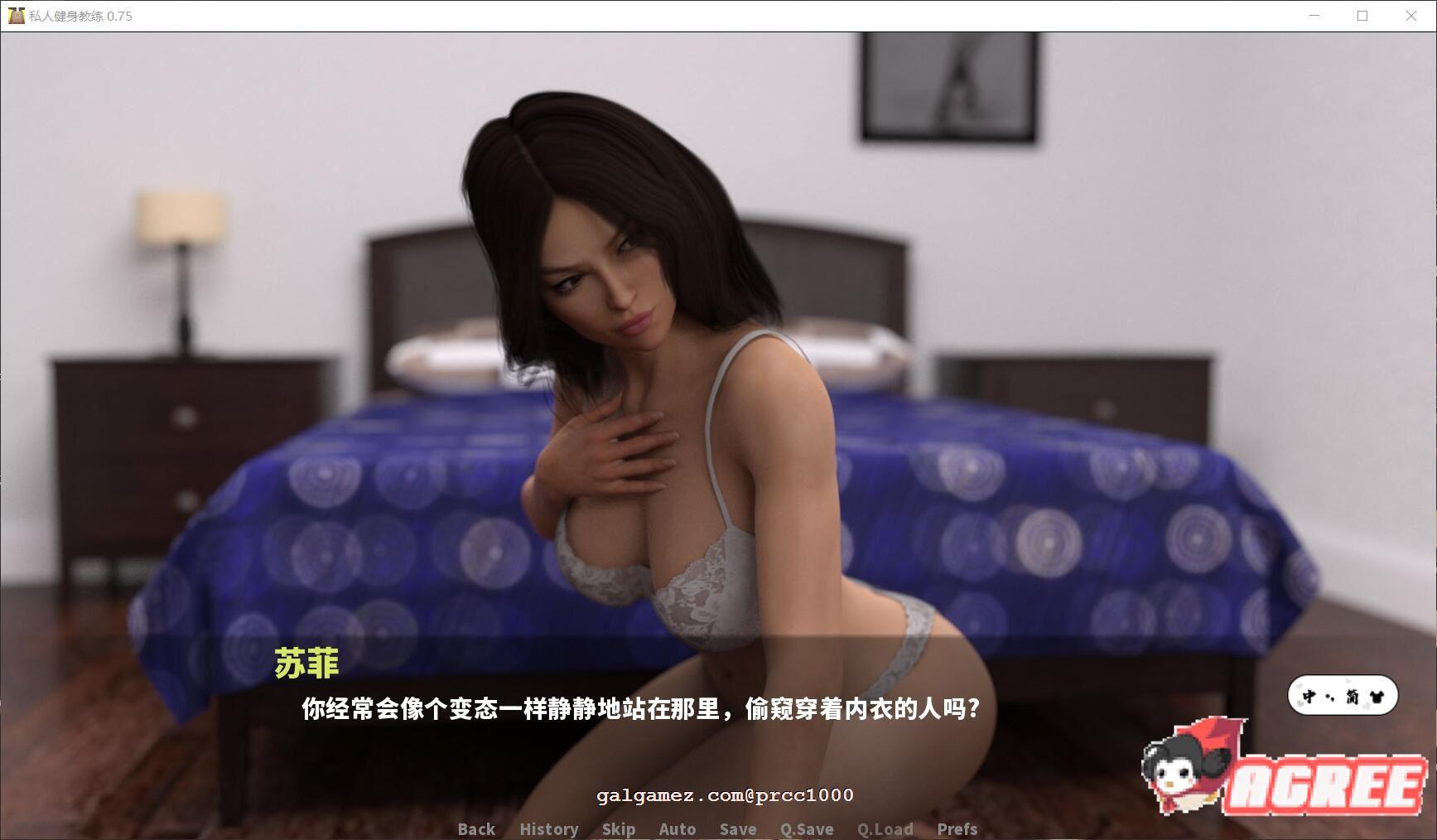 【欧美SLG汉化动态CG】私人健身教练 V0.75 山之岚精翻汉化版【1.1G】 2