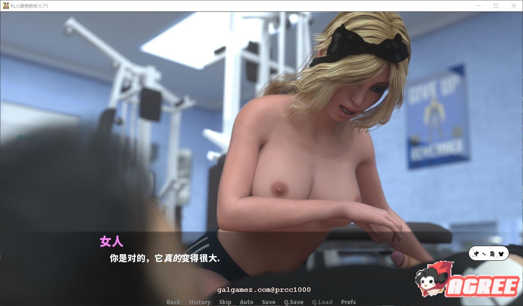 【欧美SLG汉化动态CG】私人健身教练 V0.75 山之岚精翻汉化版【1.1G】 14