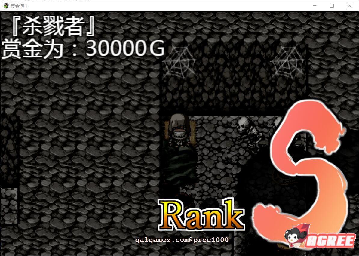 【恶堕RPG/汉化/极品御姐】黄金博士-马丽亚 V2.0 完整精翻汉化版 【1.1G/新汉化/CV】 15
