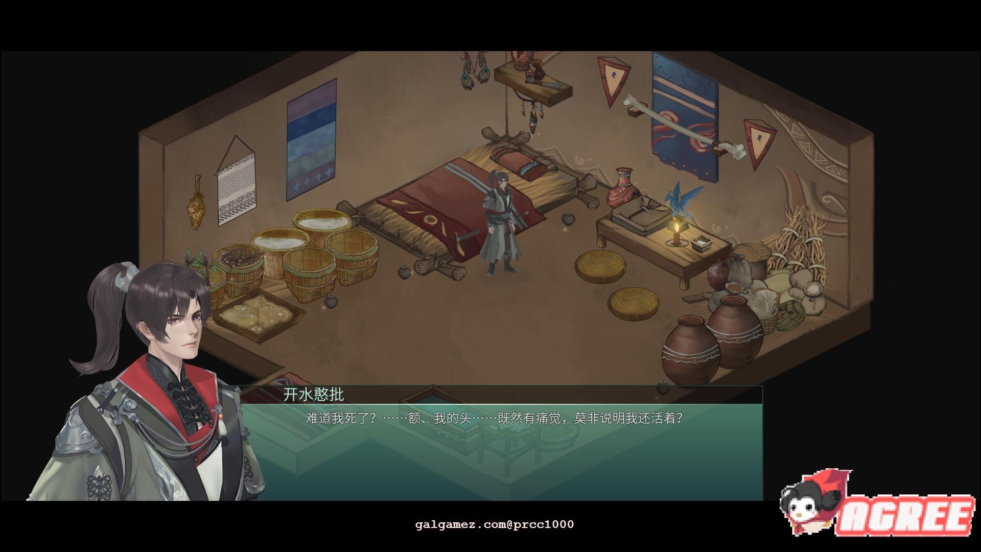 【大型RPG/中文/全动态】烈山海-BMS1 STEAM官方中文步兵版[极品国风] 【3.7G/新作】 20