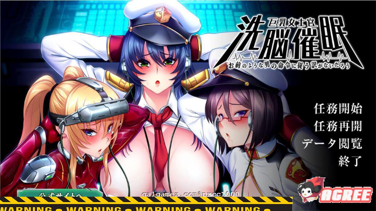 【大型ADV/监狱战舰精神续作】巨汝女士官洗剪吹眠[怎能听从你这人渣命令]+CG包【3G】