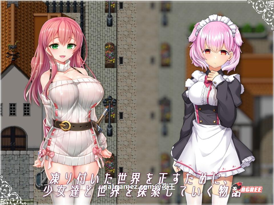 【大型探索RPG/汉化】反常世界大冒险-リメインズリバース 云汉化版+CG包【新汉化/2G】 3