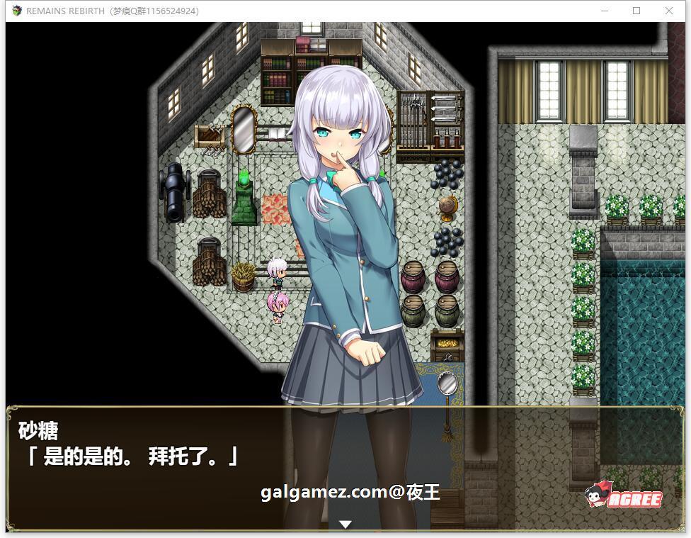 【大型探索RPG/汉化】反常世界大冒险-リメインズリバース 云汉化版+CG包【新汉化/2G】 4