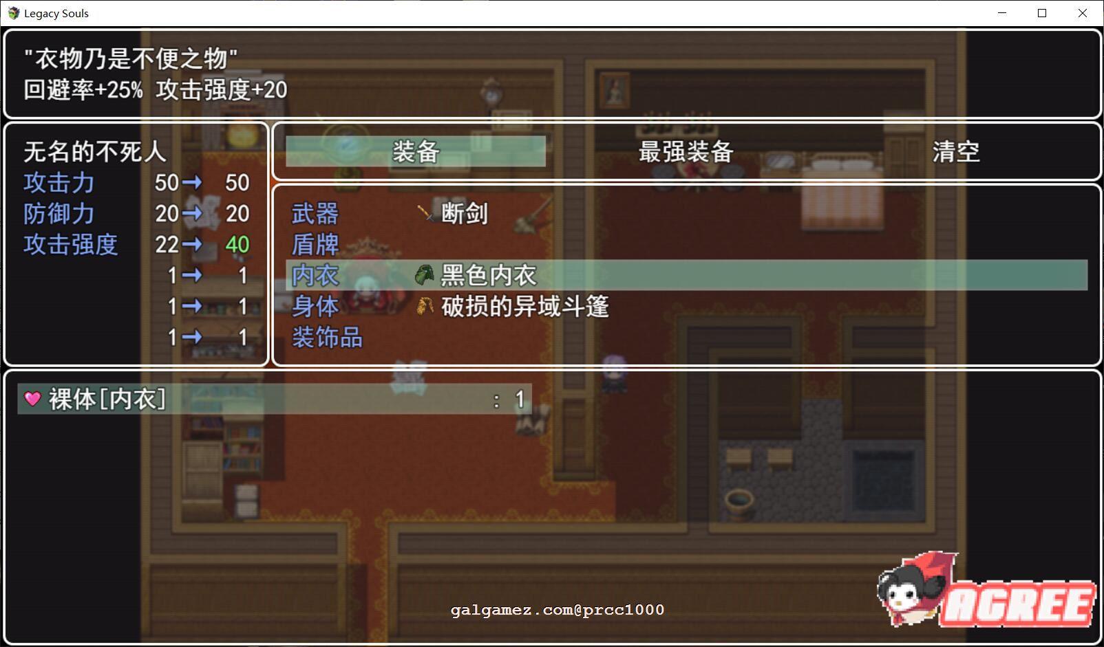 [RPG/中文/高还原度]遗留之魂Legacy Souls 官方中文版+CG[黑魂同人][百度][2.7G] 9