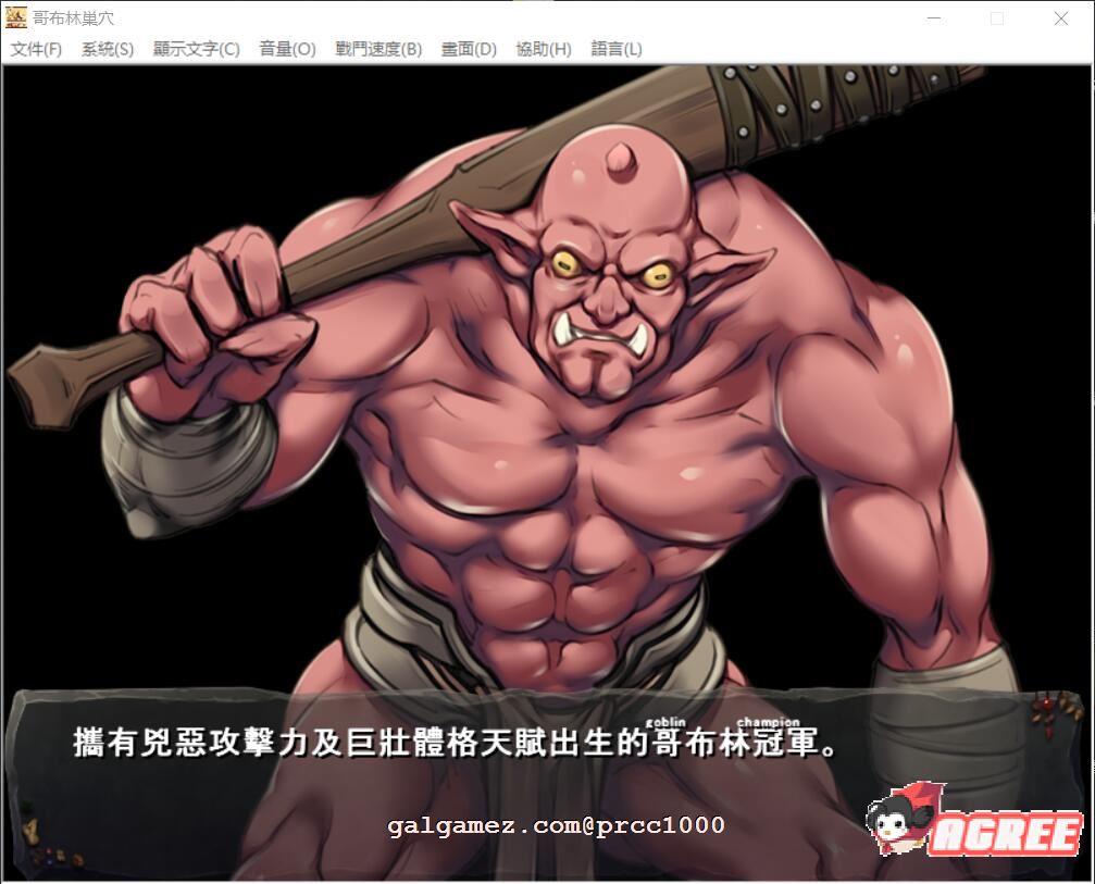 【经营SLG/官方中文】哥布林巢穴 V02.02 官方中文版+全CG存档【2.1G/全CV/新汉化】