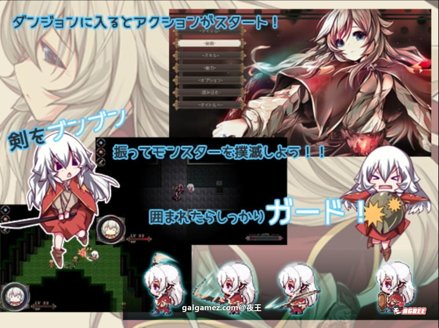 [大型ARPG/汉化]魔剑士埃菲里卡-另一个故事~云汉化版+CG[百度][2G] 3