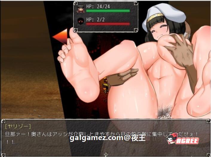 [爆款RPG/汉化/动态]银乱女祭司 V32 精翻汉化支援者版+CG包[更新/NTR神作/700M] 13