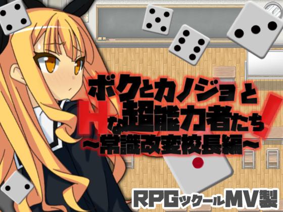 fmxPlu.jpg