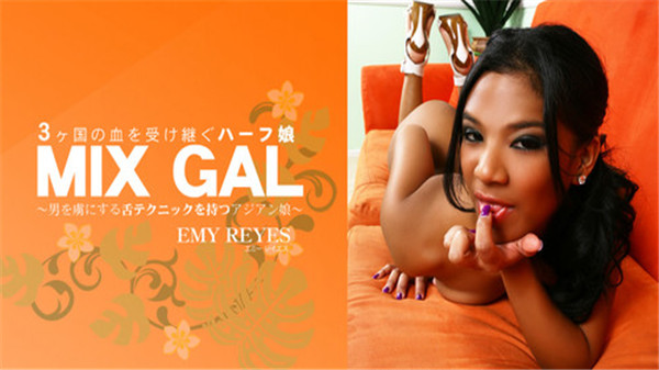 Asiatengoku 0802 アジア天国 0802 男を虜にする舌テクニックを持つアジアン娘 MIX GAL EMY REYES / エミー レイシス