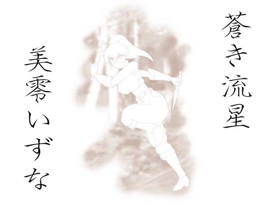 xAKBe8.jpg